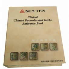 Sun Ten Clinical Reference Book